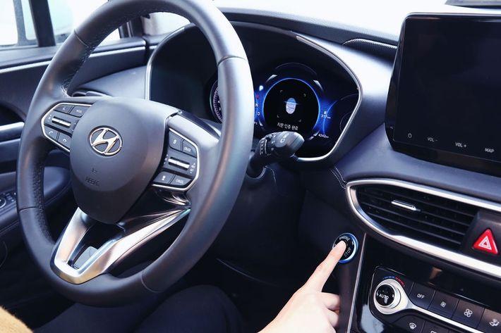 Hyundai ujjlenyomat leolvasó