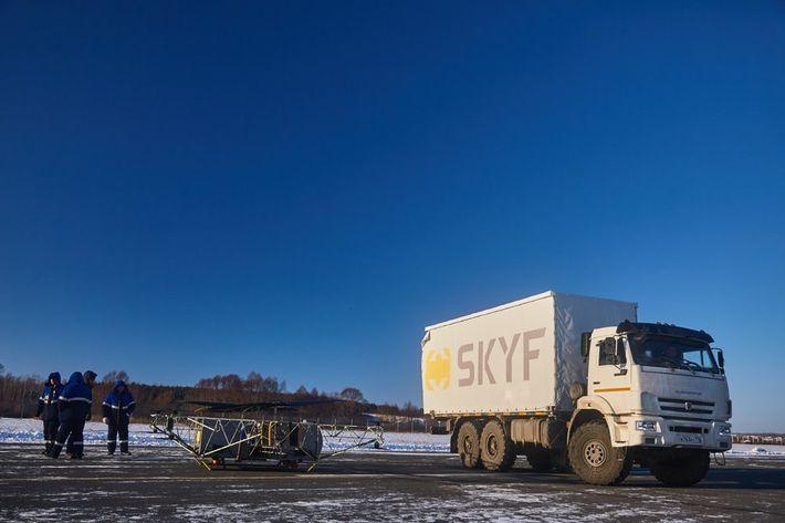 ARDN Skyf drónja