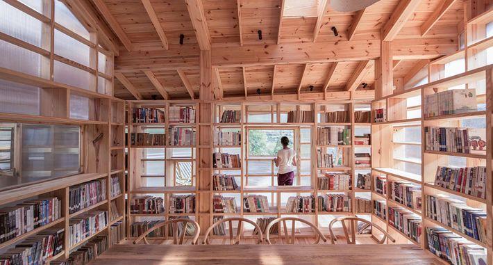 Könyvtárdizájn