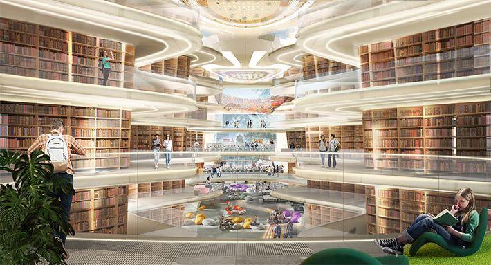 Isztambuli egyetem könyvtára