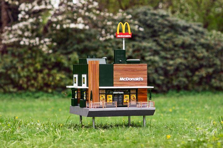 McHive - McDonald's